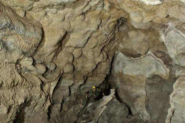 عکس-کاور-غار-جواهر