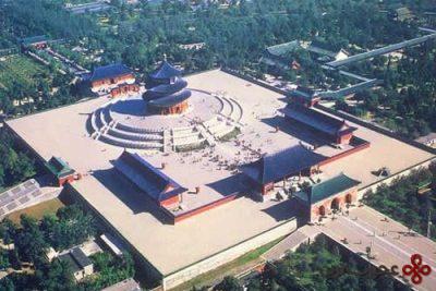 معبد آسمان (2)